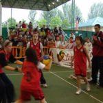 ABN 2008/2009
